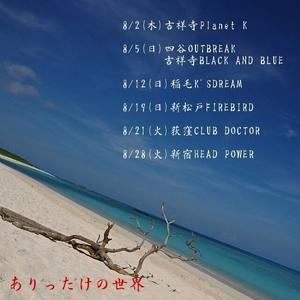 IMG_2520 (4).JPG