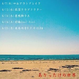 30C51609-411C-4E46-8FEA-97D916FABE7E.jpeg